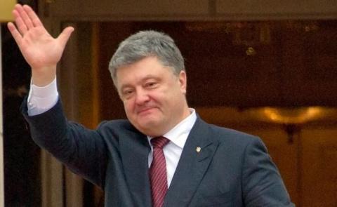 Порошенко пора в Ростов