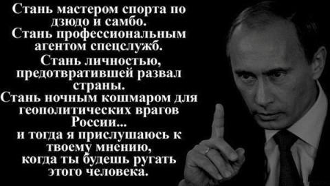 Владимир Пену