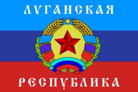 В ЛНР заявили об отражении атаки ВСУ под Калиновкой