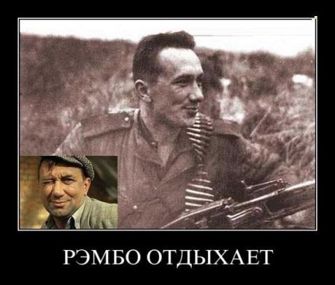 Федя из «Операции «Ы» был асом рукопашного боя, кавалером двух Орденов Славы, кавалером Ордена Красной Звезды, был награжден медалями «За отвагу» и «За боевые заслуги»!