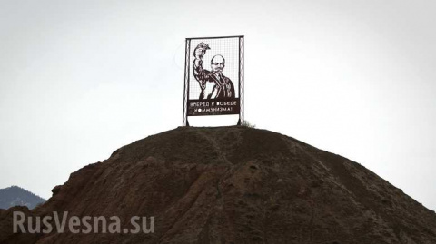Россия заставила Запад «в панике крутиться на месте», — СМИ Китая