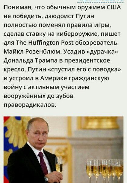 Eвреи и антисемитская пресса в контексте России