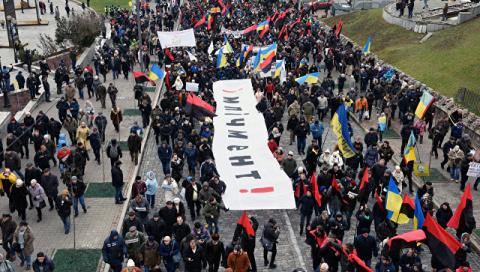 Митинг Саакашвили в центре К…