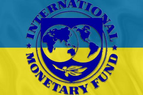 $1 млрд от МВФ не спасет Украину от катастрофы
