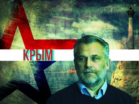 Схватка в Крыму между олигар…