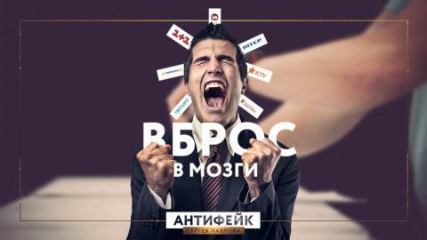 Выборы в Госдуму РФ: рутину …