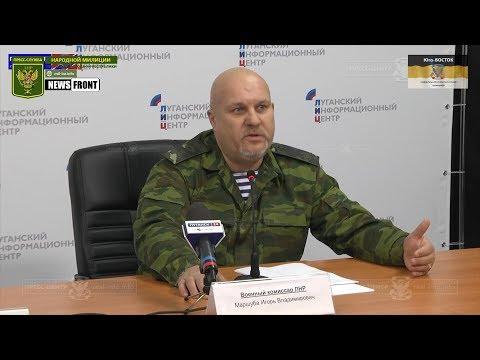 Народная Милиция поздравляет  военного комиссара ЛНР