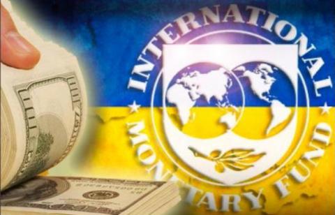 МВФвыдвинул новые требовани…
