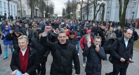 Раскачать Белоруссию. Зачем США развивают в стране «местную инициативу»