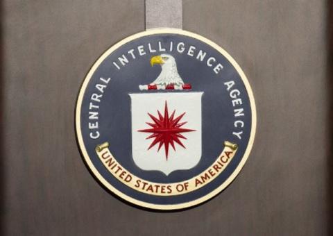 ЦРУ опубликовало секретные м…