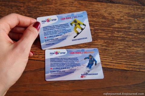 Лыжи или сноуборд? Завтра День Икс.