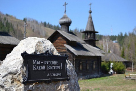 Про Суворова Александра Васильевича.