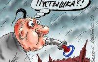 """А мы предупреждали. Что получит Киев в обмен на """"газовое предательство Европы"""""""