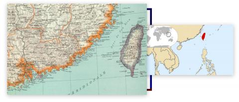 Тайвань: другой Китай