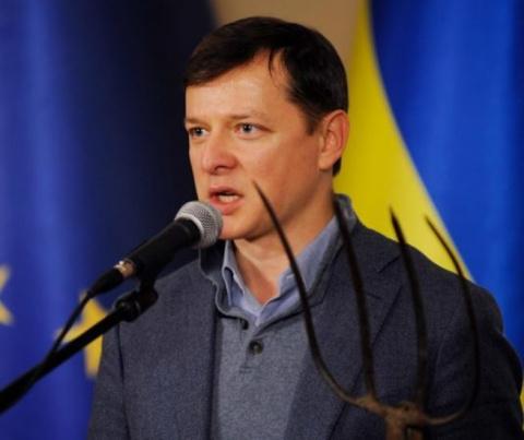 Нашумевший сюжет на украинск…