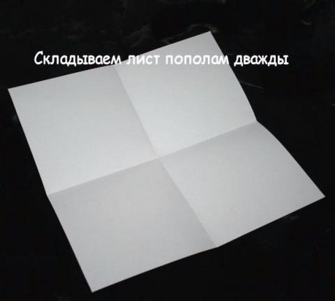 Бумажная коробочка в технике оригами