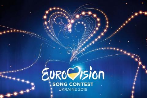 Европейский вещательный союз: Россия примет участие в «Евровидении-2017»