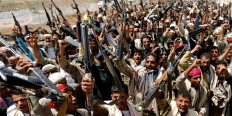 Армия Йемена официально обра…