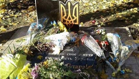 На подконтрольной Киеву части Донбасса разбили памятник «бойцам АТО»