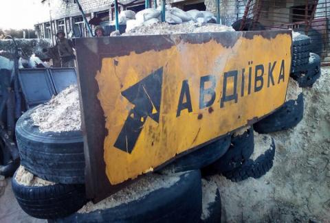 Риторика Запада в отношении Украины резко изменилась
