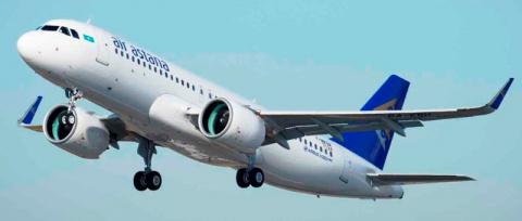 Air Astana хочет сконцентрир…