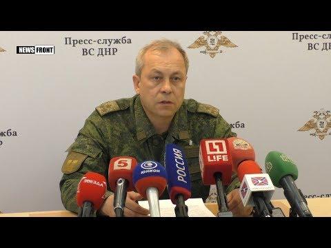 Укрокаратели за сутки выпустили по ДНР свыше 500 боеприпасов – Басурин