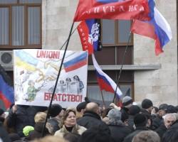 В Донецкой области объявлен референдум о присоединении к России