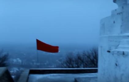 Партизаны подняли Красный фл…