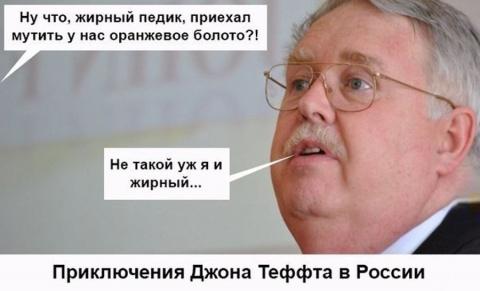 О делах посольских в граде Киеве и не только с юмором