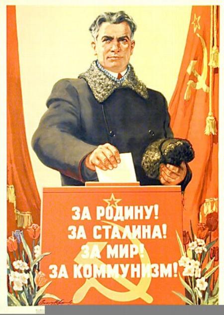 3 смертельных удара по СССР.