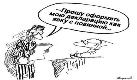 Большая американская ревизия. А.Зубченко
