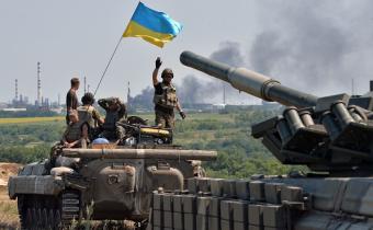 Украинских фицеров запаса, п…