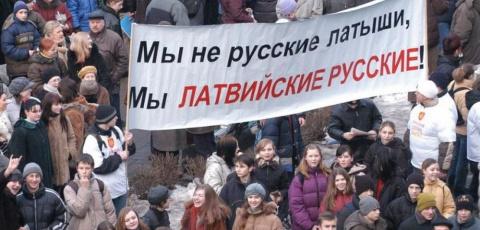 Подслушанного у латвийских в…