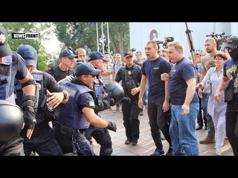 Сводка новостей: ДНР, ЛНР, Сирия, мир / 20.09.2017