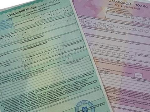 «Пустая трата денег». Глава комитета Госдумы предложил отменить ОСАГО