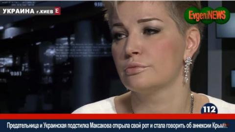 Максакова в Киеве: Чума в Ев…