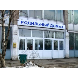 После Майдана украинки стали…