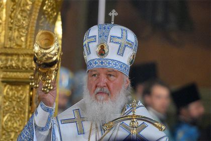 Патриарх подписал обращение …