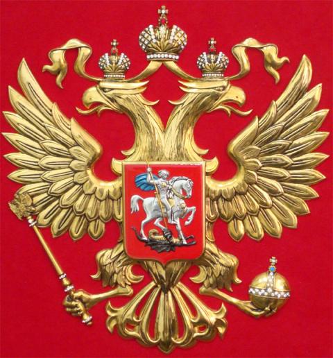 История Российского герба (это надо знать!) Мудрые изречения Серафима Саровского