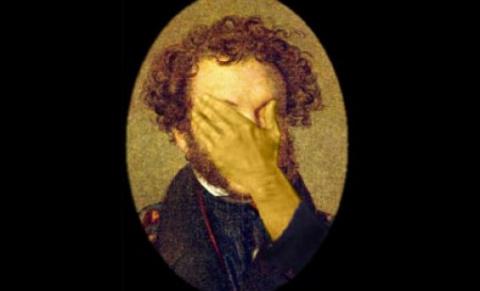У детей проблемы с Пушкиным.…