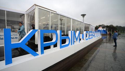 В Крыму прошли два митинга в…
