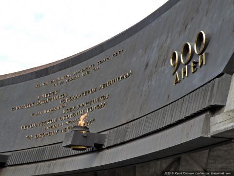 Прорыв Блокады Ленинграда. 7…