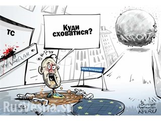 МВФ решил дождаться дефолта Украины