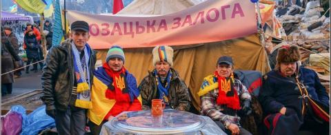 На Украине новое историческо…