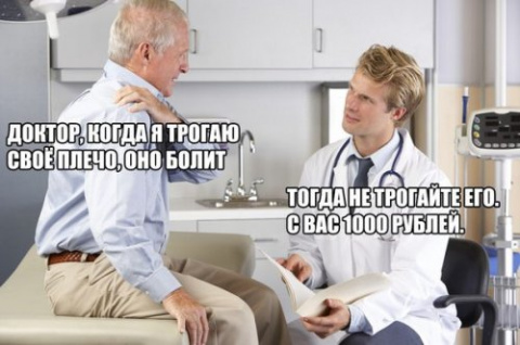 Новые смешные анекдоты (9 шт)