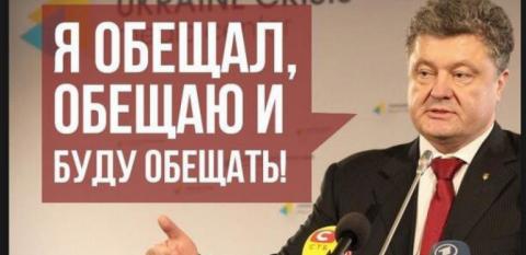 Чубаров объявил Порошенко балаболом