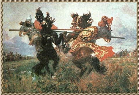 Забытая история России. За ч…