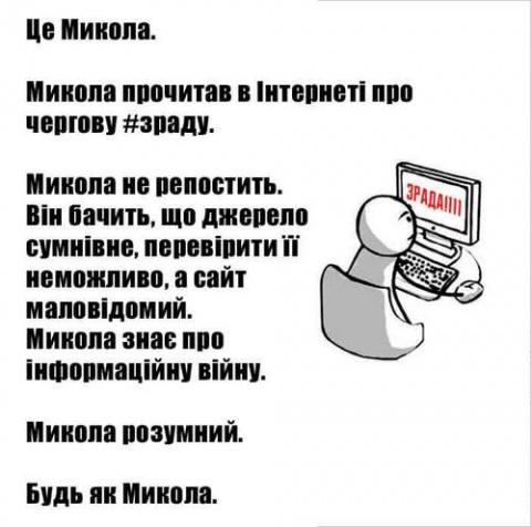 Весь мир Кремль и люди в нем агенты.... (С Укросайта, не ржать!  Все серьёзно!)