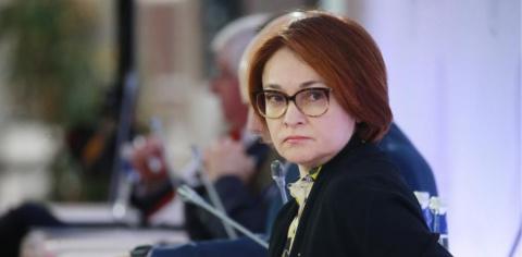 Банк России включился в миро…