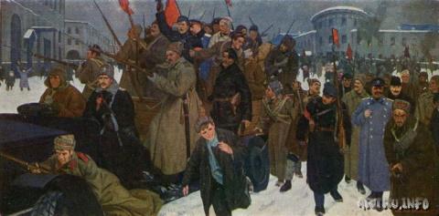 Февраль 1917: революция прос…
